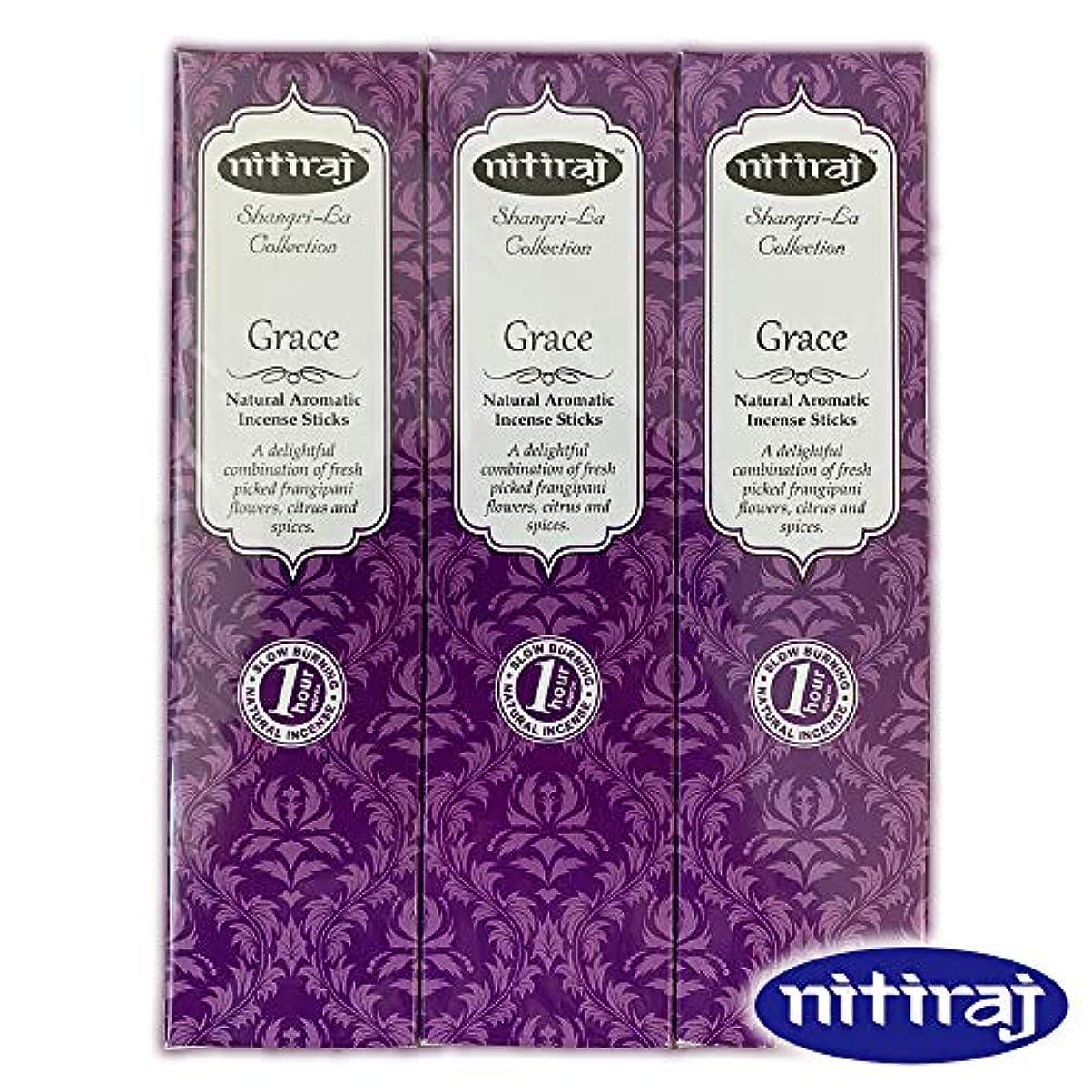 スケッチお風呂を持っているマスクお香 アロマインセンス Nitiraj(ニティラジ)Grace(気品) 3箱セット(1箱10本入り) スティック型 100%天然素材 正規輸入代理店