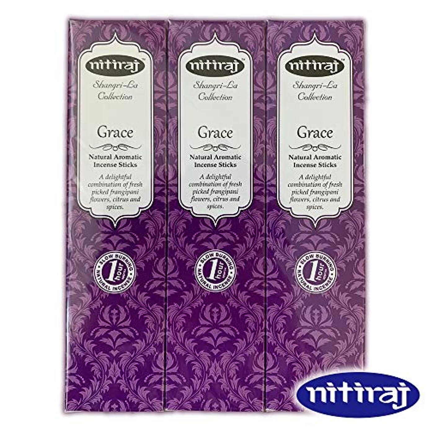 考古学将来の減衰お香 アロマインセンス Nitiraj(ニティラジ)Grace(気品) 3箱セット(30本/1箱10本入り)100%天然素材
