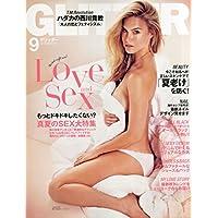 GLITTER(グリッター) 2015年 09 月号 [雑誌]