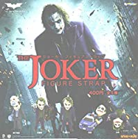 THE JOKER フィギュアストラップ【全5種フルコンプセット】THE DARK KNIGHT