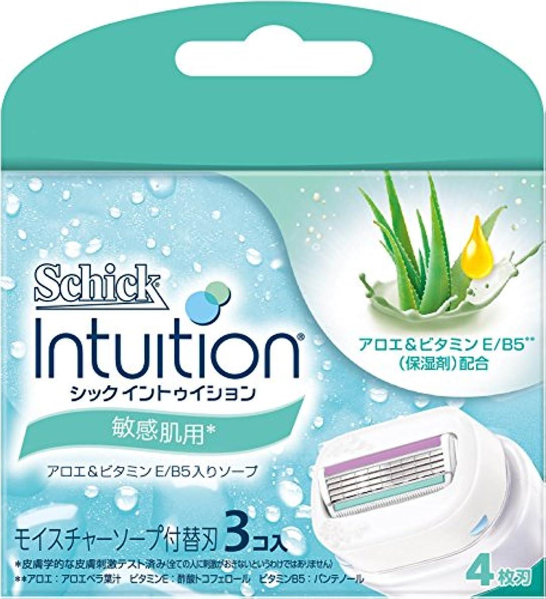 規模口径技術者シック Schick イントゥイション 替刃 女性用 カミソリ 敏感肌用(3コ入)