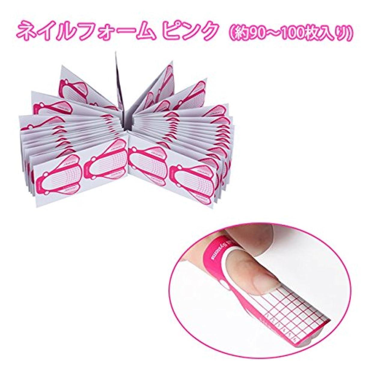 ベールアイスクリーム汚すネイルフォーム ピンク(約90~100枚入り)