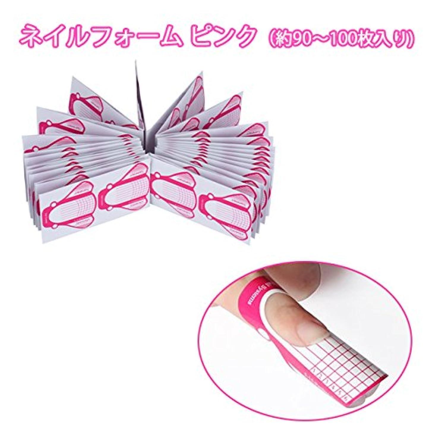 骨折日記当社ネイルフォーム ピンク(約90~100枚入り)