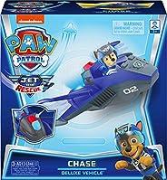 パウパトロール フィギュア おもちゃ チェイス ジェット機 乗り物 プレゼント 誕生日 パウ・パトロール ぱうぱとろーる Paw Patrol [並行輸入品]