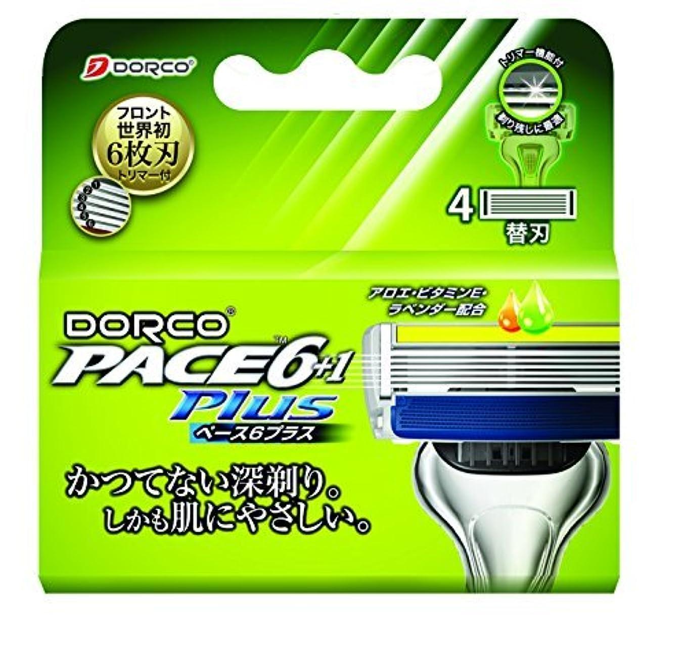 ボール割合計算するDORCO ドルコ PACE6Plus 男性用替刃式 カミソリ6枚刃 替え刃