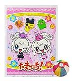 綿菓子袋 たまごっち(100入)  / お楽しみグッズ(紙風船)付きセット