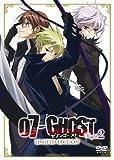 07-GHOST Kapitel.2 初回限定版[DVD]