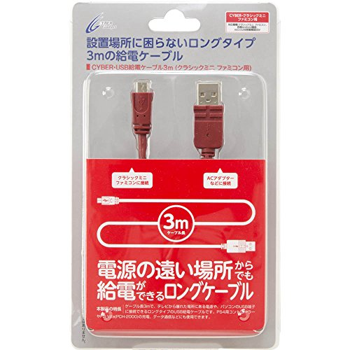 CYBER ・ USB給電ケーブル ( ニンテンドークラシックミニ ファミコン 用) レッド 3mの詳細を見る
