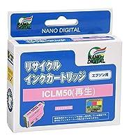 エプソン ICLM50 ライトマゼンタ対応 日本ナノディジタル リサイクルインク RE-ICLM50 日本製インク