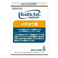 ヘルスエイド® イチョウ葉 30日分 [機能性表示食品]