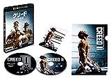 【Amazon.co.jp限定】クリード 炎の宿敵 4K ULTRA HD&ブルーレイセット (初回仕様/2枚組/特製ポストカード付)(オリジナルA4クリアファイル付) [Blu-ray]