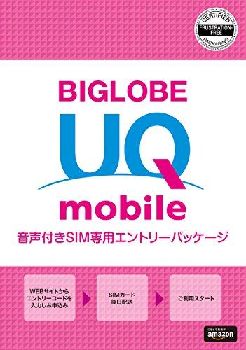BIGLOBE UQ mobile 音声付きSIM専用エントリーパッケージ au対応SIM(ナノ/マイクロ/標準SIM/VoLTE) VEK53JYV