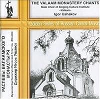 The Valaam Monastery Chants vol. 2
