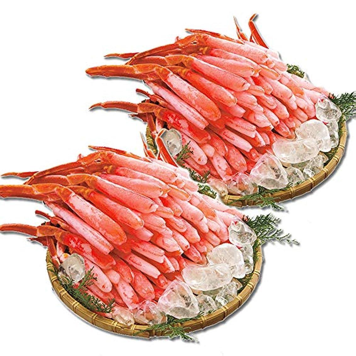ビリーヤギ倉庫冷えるかに カニ 蟹 ズワイガニ ずわい ポーション むき身 2kg かにしゃぶ 刺身 鍋 生 北国 北海道産 国産