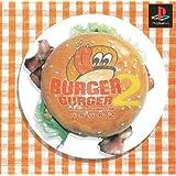 バーガーバーガー2