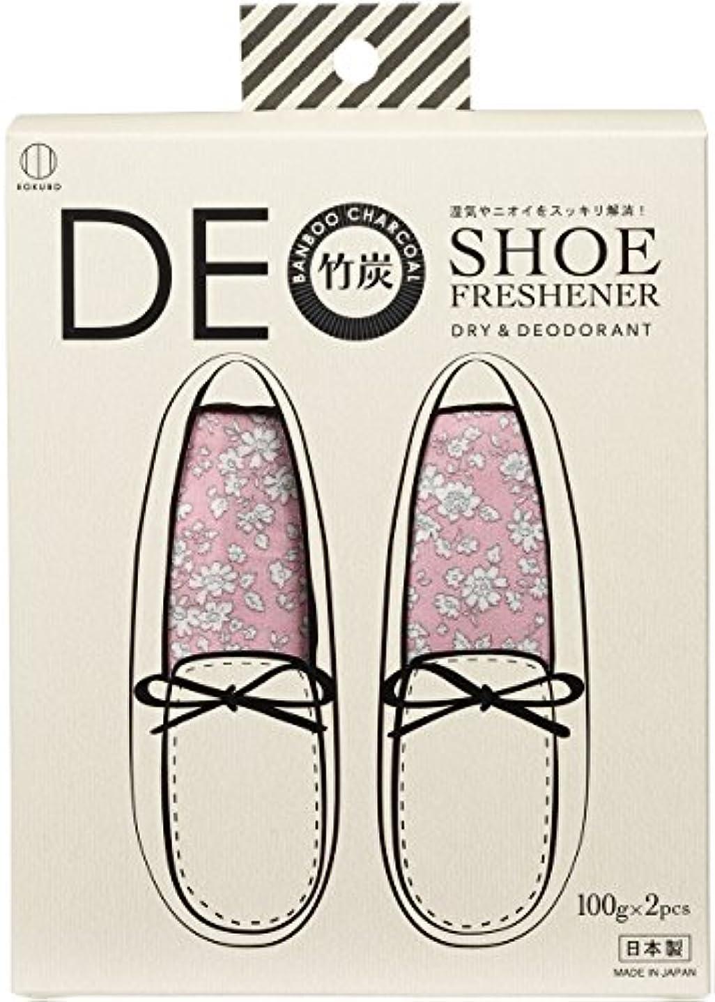 プレゼンターベンチャーベッド小久保工業所 靴 消臭剤 竹炭 シューフレッシュナー 脱臭剤 (100g×2個) ピンク