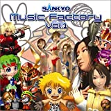 SANKYO MUSIC FACTORY Vol.1