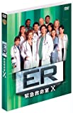 ER緊急救命室〈テン〉 セット1[DVD]