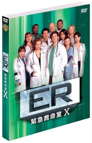 ER 緊急救命室 10thシーズン 前半セット (1~12話・3枚組) [DVD]