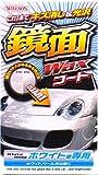WILLSON [ ウイルソン ] 鏡面WAX 液体タイプ ホワイト車用 (300ml) [ 品番 ] 01179[HTRC 3]