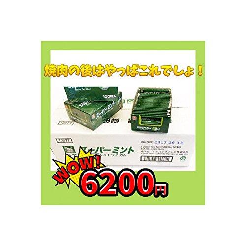 【ヘテ】スーパーミントガム 1BOX(1200個)■