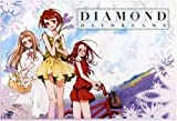 Diamond Daydreams: Complete Collection [DVD] [Import]