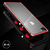 MQman 新作 iphone7 iphone7plus アルミバンパー ケース ねじ留め式 iphone6/6s/6s plus メタルフレーム 2点セット 透明バックプレート アイフォン7 プラス 赤色背面パネルカバー ストラップホール付き 軽量 薄型 金属人気合金 かっこいい 洒落 (iphone7, 黒赤+透明プレート)