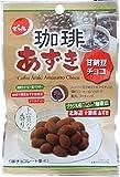 でん六  珈琲あずき甘納豆チョコ  38g×10袋
