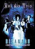 """DIXANADU~Fated""""raison d'etre""""~Europe Tour ...[DVD]"""