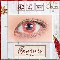パーフェクトワンデーグランツ 【フラム ( 赤 )】-5.00 (1箱4枚) コスプレ カラコン ハーフ
