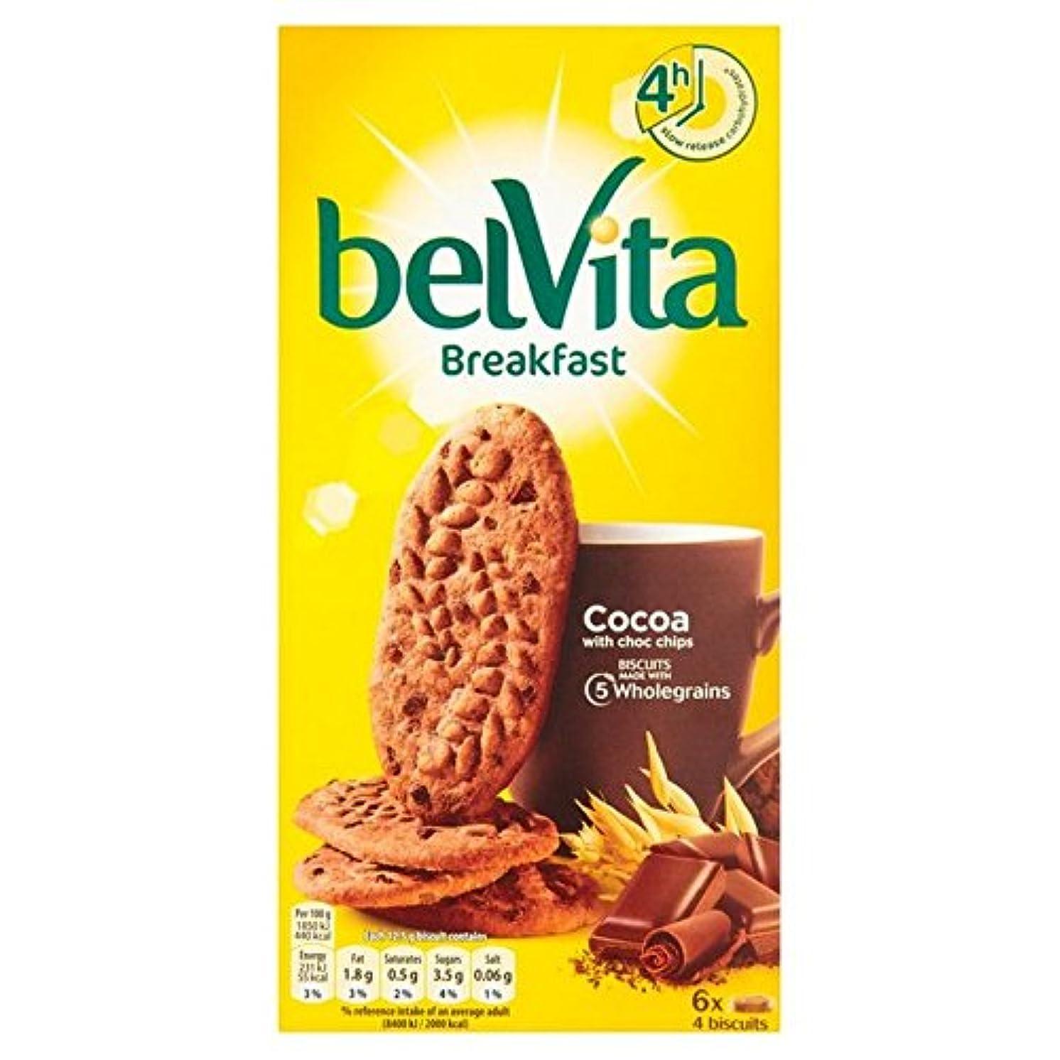 独創的結紮マークされたBelvita Cocoa Biscuit 300g - (Belvita) ココアビスケット300グラム [並行輸入品]