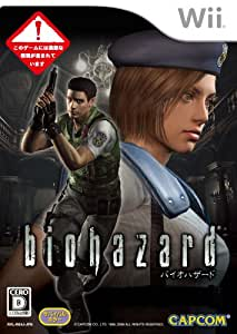 バイオハザード - Wii