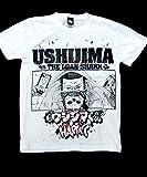 闇金ウシジマくん-USHIJIMA THE LOAN SHARK-
