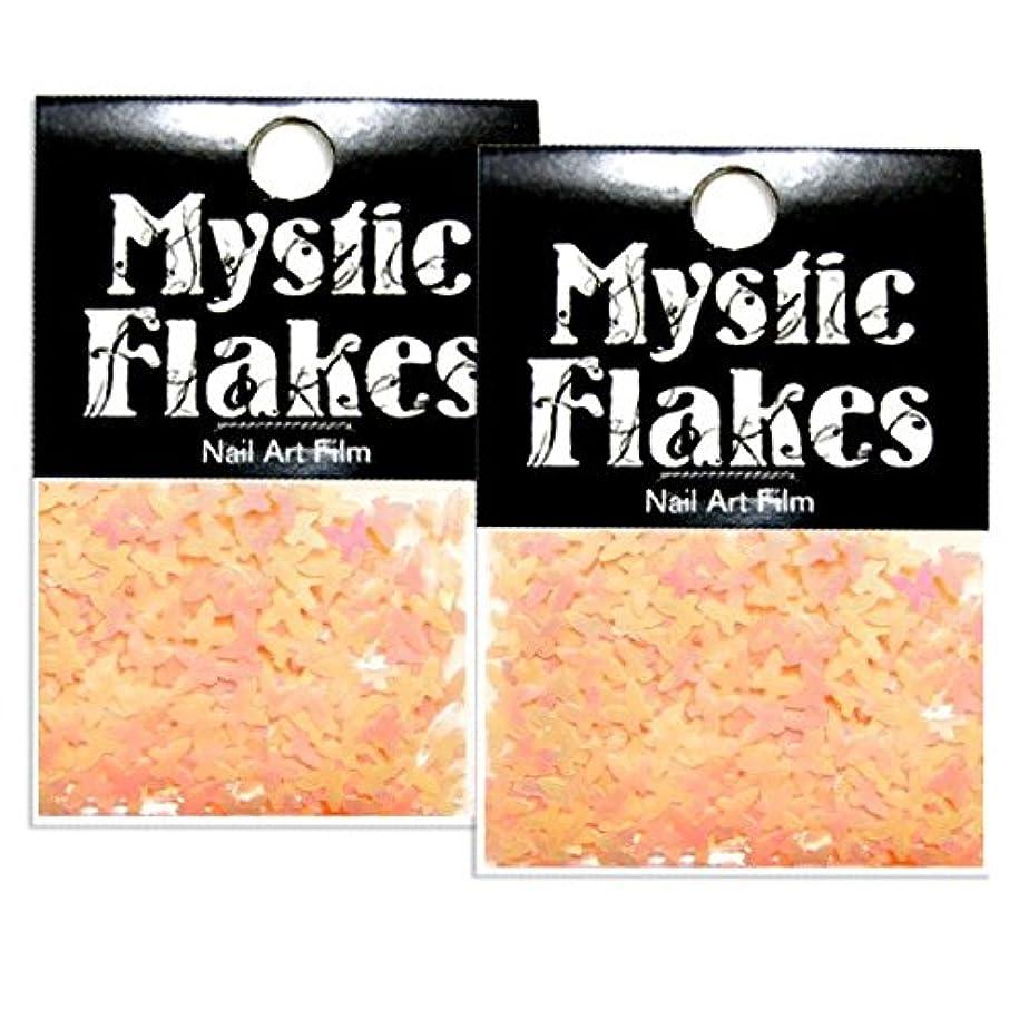流体学ぶ存在ミスティックフレース ネイル用ストーン ルミネオレンジ バタフライ 0.5g 2個セット