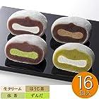 お歳暮 スイーツ 和菓子 人気商品 喜久水庵(きくすいあん) 喜久福 4種詰合せ【16個】