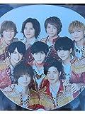 ジャニーズカウントダウン 2016-2017 ジャンボうちわ 【Hey!Say!JUMP】