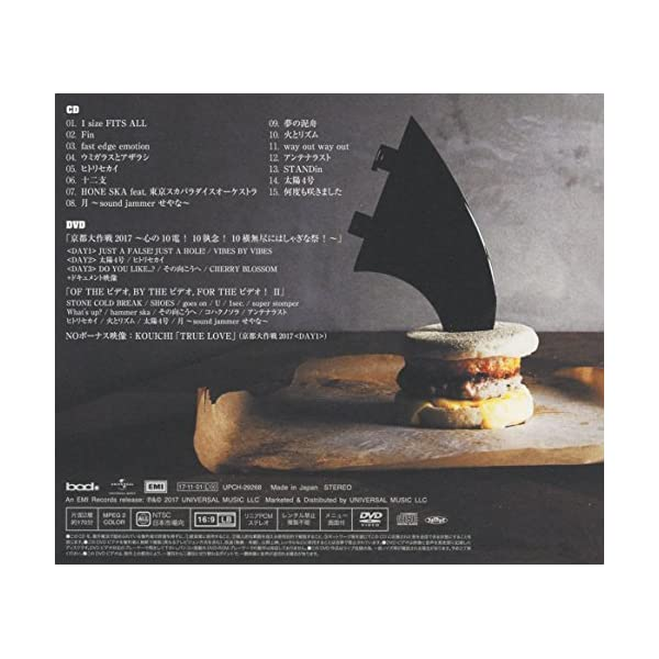Fin(完全生産限定盤)(DVD付)(グッズ付)の紹介画像2