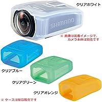 シマノ シリコンジャケット CM-JK01