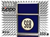 Zippo 限定350個 1935レプリカ スリーピッグス(ブルー) 側面にシリアル番号入り ジッポ