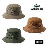 LACOSTE 通販 ラコステ コットンサファリハット L3712