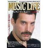 MUSIC LIFE 特集●フレディ・マーキュリー QUEEN (シンコー・ミュージックMOOK)