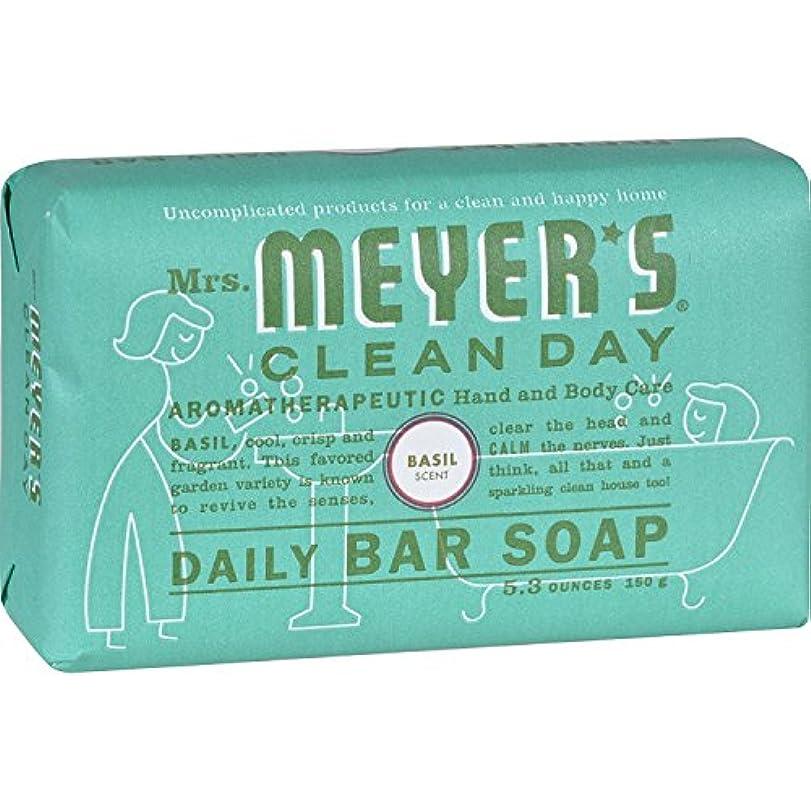 証言する先入観パンフレットMrs. Meyer's Bar Soap - Basil - 5.3 oz by Mrs. Meyer's Clean Day