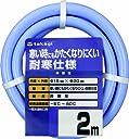 タカギ(takagi) ホース 耐寒ソフトブルー15×20 002M 2m 非耐圧 耐寒 PH22015FJ002TM 【安心の2年間保証】