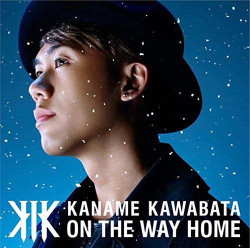[画像:ON THE WAY HOME(初回生産限定盤B)(DVD付)]