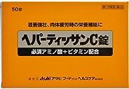 【第3類医薬品】ヘパーティッサンC錠 50錠