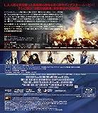 ボルケーノ [Blu-ray] 画像