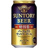 【ビールど真ん中のおいしさと糖質0を両立】 パーフェクトサントリービール [ 350ml×24本 ]