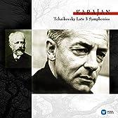 チャイコフスキー:後期3大交響曲集
