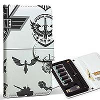 スマコレ ploom TECH プルームテック 専用 レザーケース 手帳型 タバコ ケース カバー 合皮 ケース カバー 収納 プルームケース デザイン 革 アーミー 階級 銃 011510