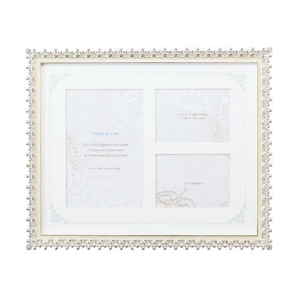 ラドンナ 写真たて・フォトフレーム ホワイト 3窓の商品画像